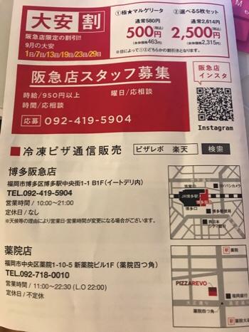 fc2blog_20170917203541ab2.jpg