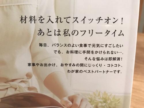 fc2blog_20171025230132c2c.jpg