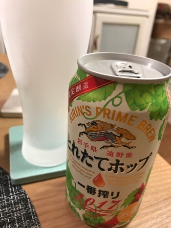 fc2blog_201710272112336b3.jpg