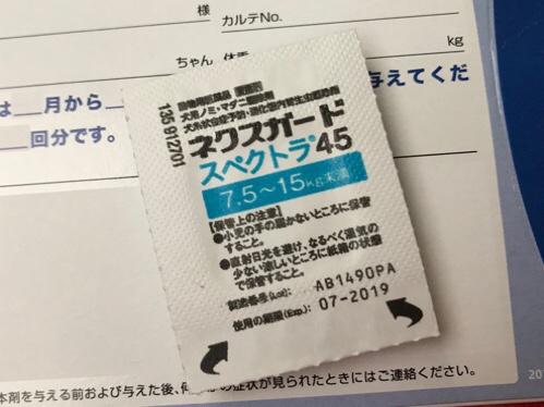 fc2blog_201710291428472ba.jpg