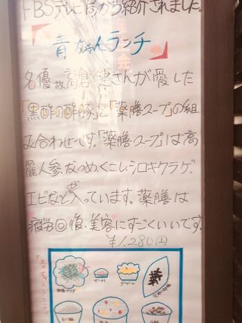 fc2blog_20171103140126a9d.jpg