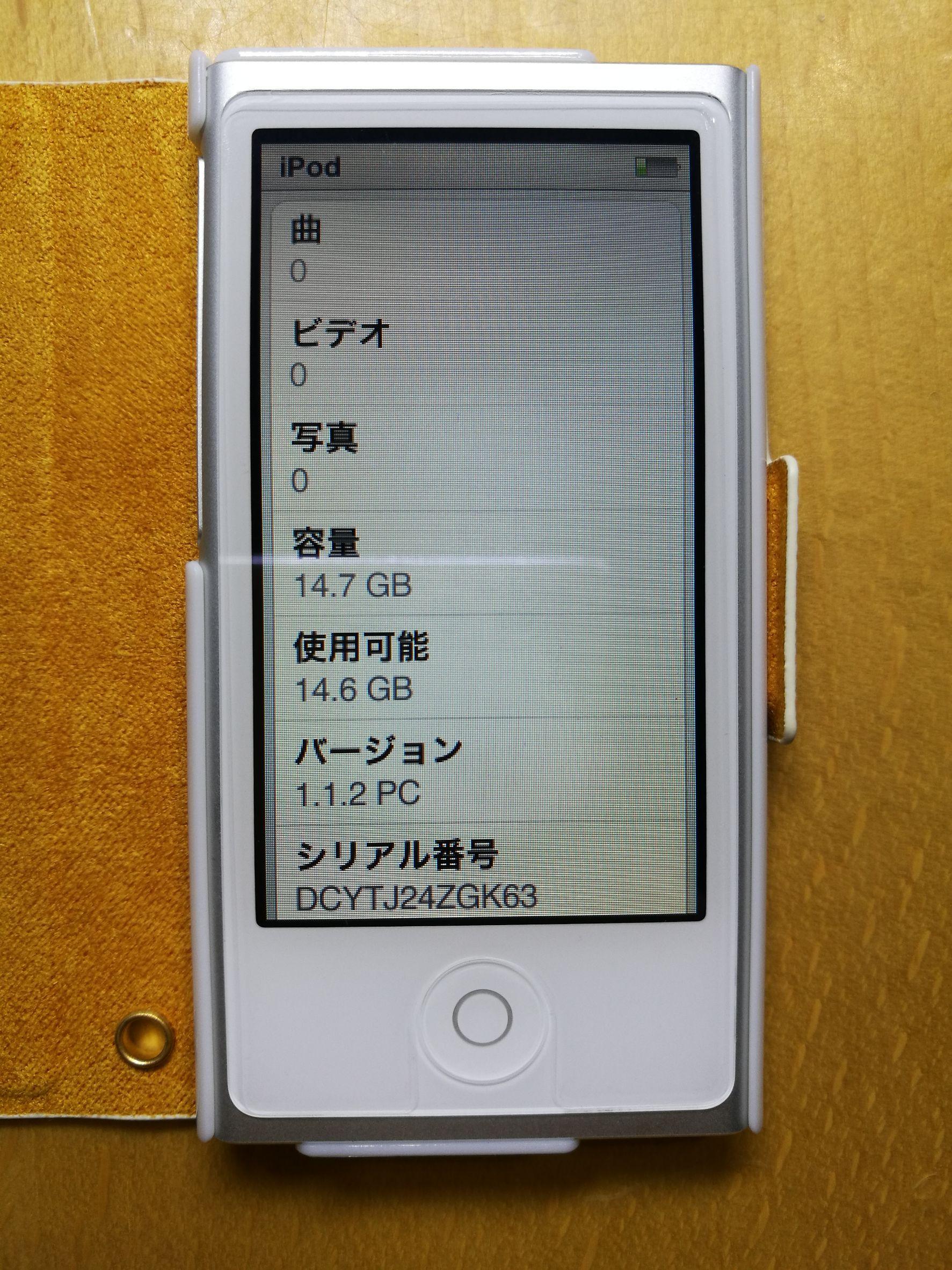 entry-11_12.jpg
