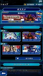 entry-3_08.jpg