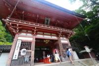 s_kyoto_kurama2.jpg