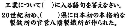 20171108 宿題問い