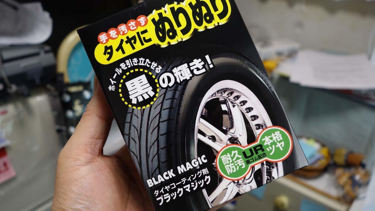 BlackM01.jpg
