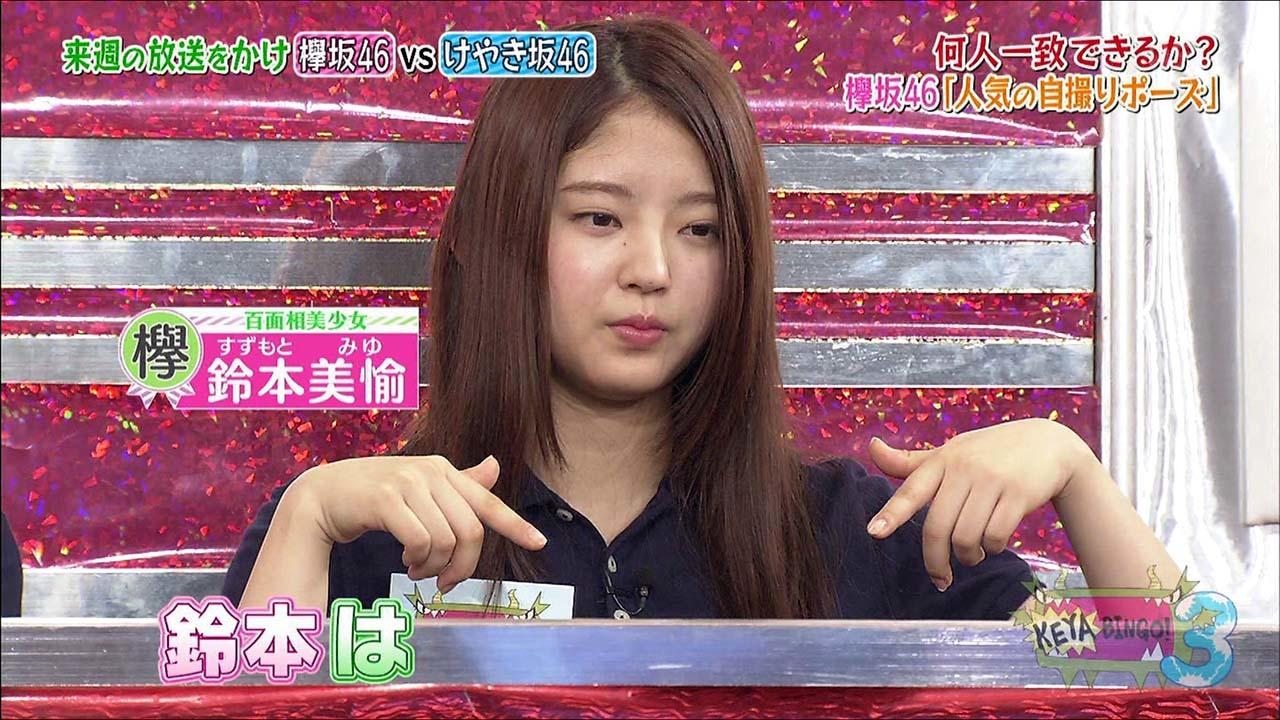 suzumoto03.jpg