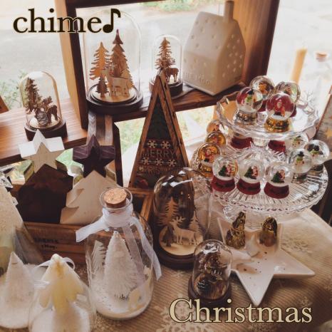 blog_2018chimechristmas1_convert_20181206210759.jpg