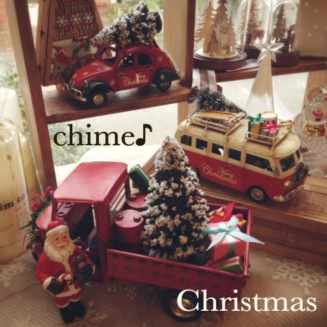 blog_2018chimechristmas3_convert_20181206211011.jpg