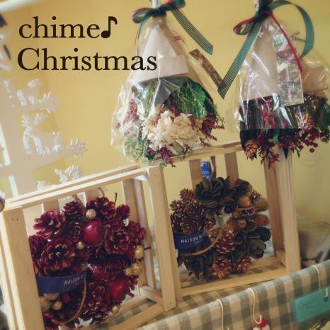 blog_2018chimechristmas4_convert_20181206211118.jpg