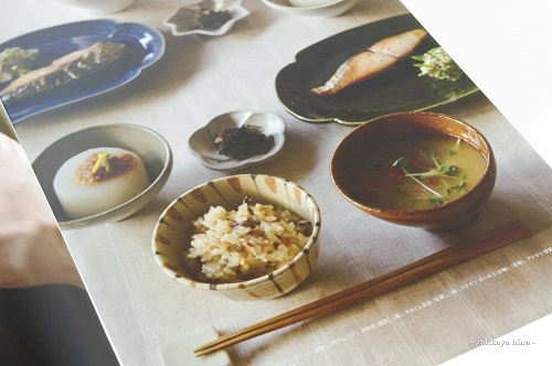 s-tudiom カタログ 麦藁手飯碗
