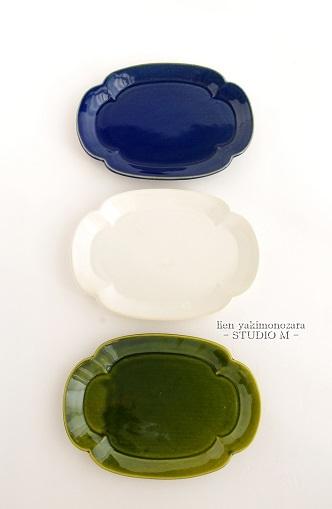 s-リアン焼物皿