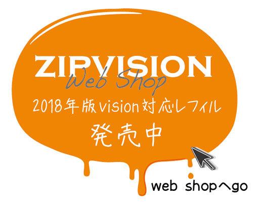 https://blog-imgs-110.fc2.com/z/i/p/zipvision/information.jpg