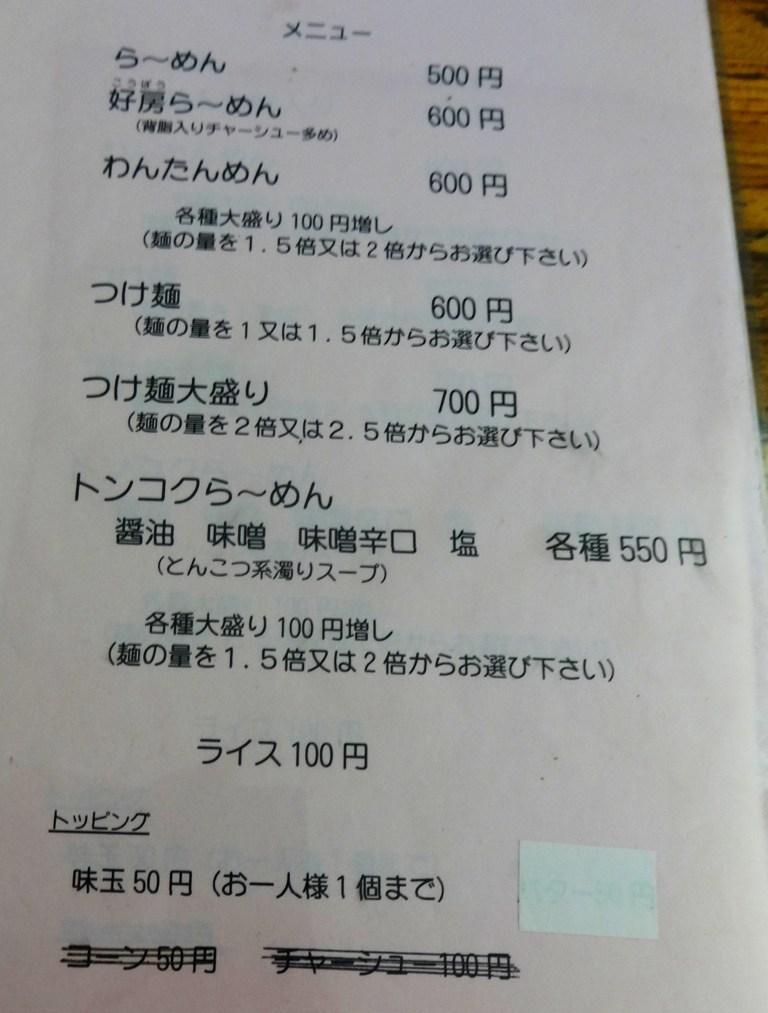 DSC00796_7807.jpg