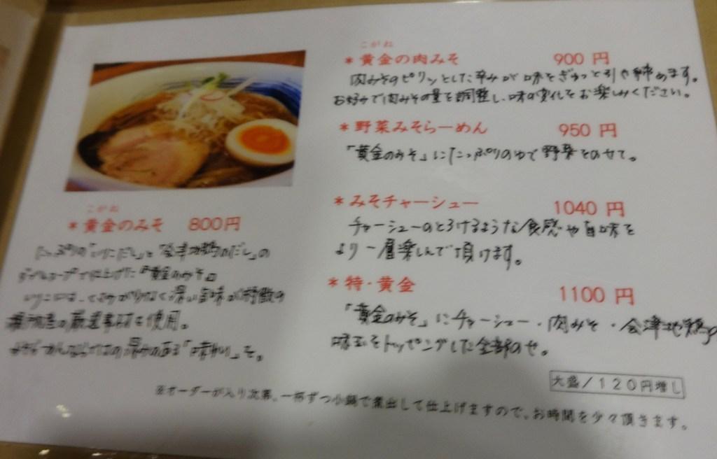 DSC01097_8915.jpg