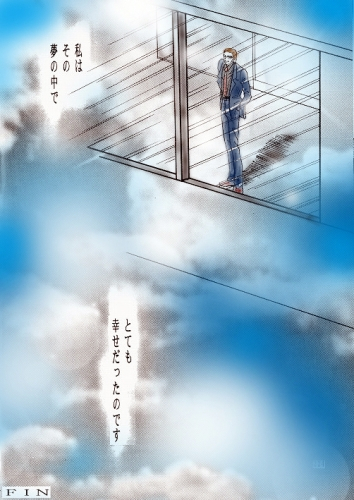 勇者伝説ラスト1